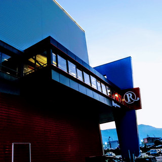 Sofia, Mladost Arena