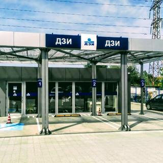 DZI, liquidation center