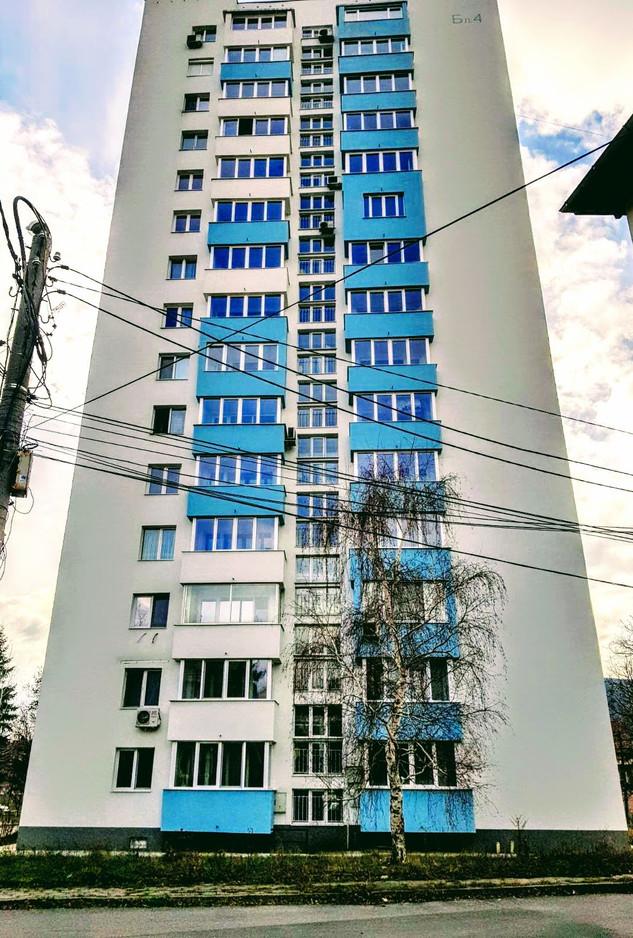 Kyustendil, residential building