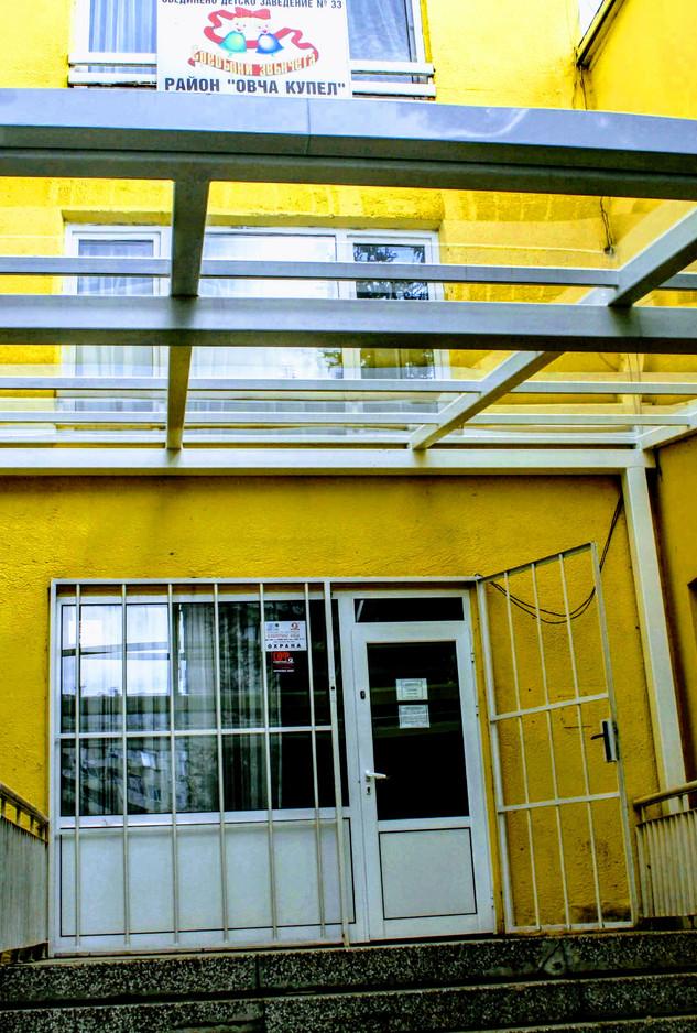 Sofia, Kindergarten 33 Silver Bells
