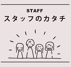 staff3.png