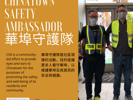 Philadelphia Suns & PCDC Launch Chinatown Safety Ambassador Program