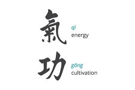 The Four Tools of Qigong & Tai Chi
