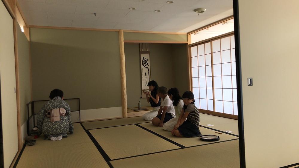 茶道体験 小学生 広島市南区