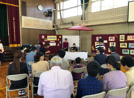 東雲小学校 PTA文化祭