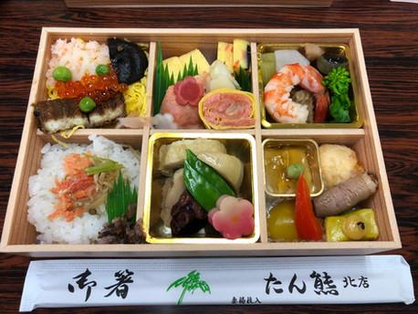 京都の点心