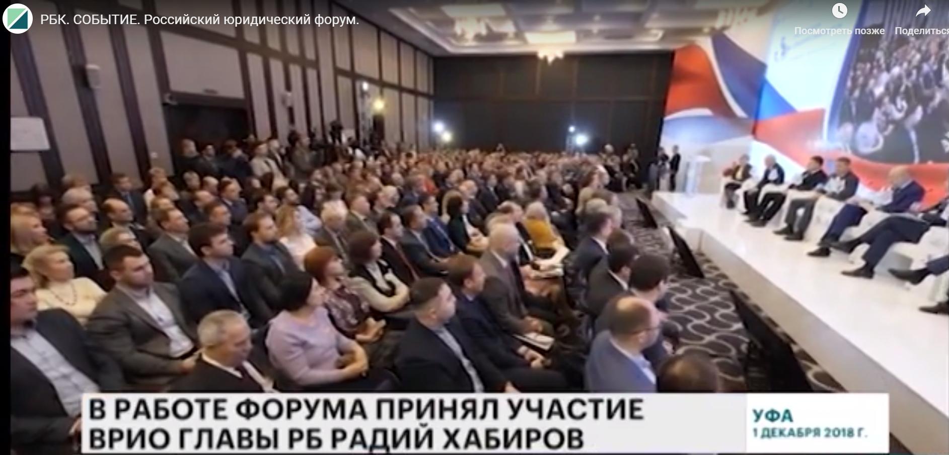 РБК ТВ.png