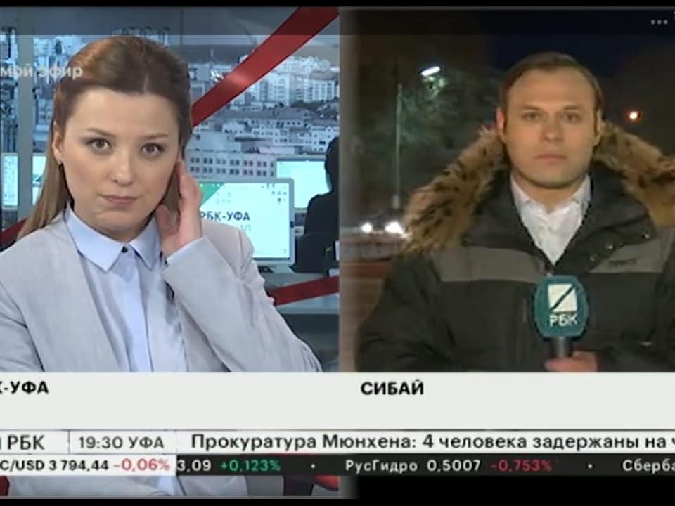 РБК ТВ.jpg