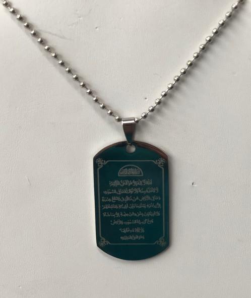 Stainless steel ayatul kursi necklace home goods gift shop stainless steel ayatul kursi necklace aloadofball Gallery