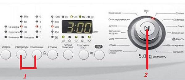 Как войти в сервисный тест стиральной машины samsung , тестовый режим стиральной машины Samsung