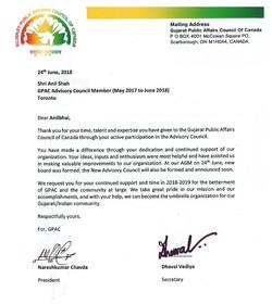 Gujarat Public Affairs Council Of Canada