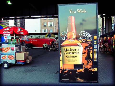 02-Makers-Mark-Vending-Machine-South-Str