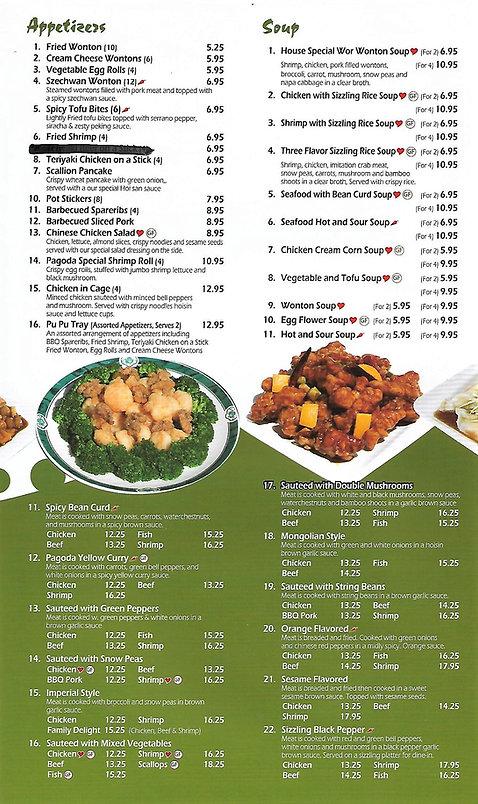 Pagoda New Menu page 2a.jpg