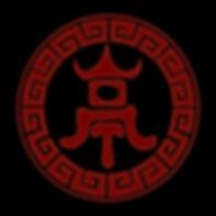 Pagoda Inn Logo