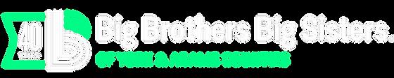 40_Year_Anniversary Logo_WhiteandGreen_L