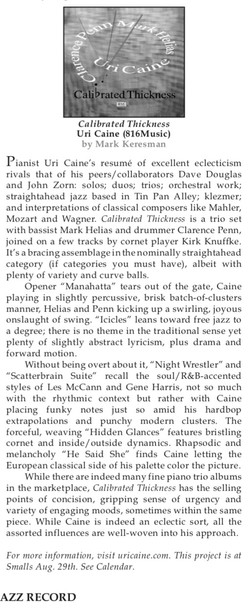The New York City Jazz Record