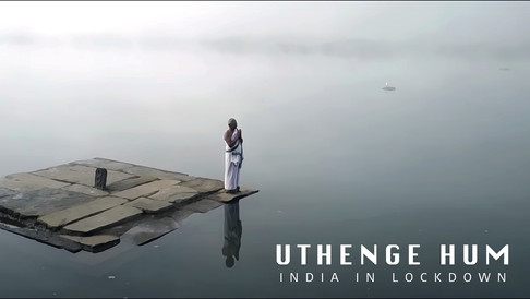 Uthenge Hum | Lockdown India | Virtual Bharat