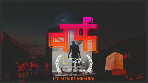 Baraf: Ice Men of Mumbai