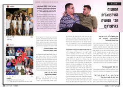 Kids - Science & Space Magazine