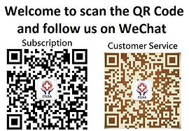 CNAA Wechat Promotion Eng.jpg