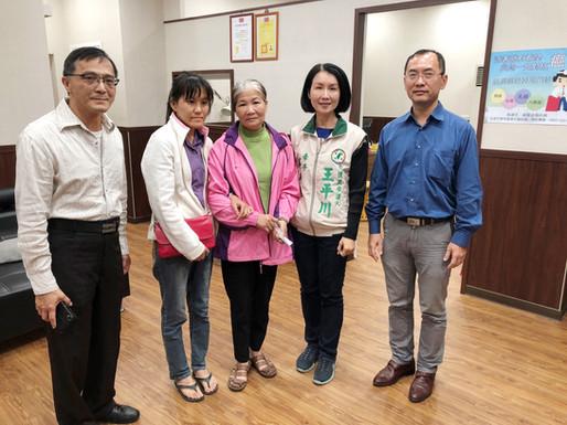 【公益治療】感謝台南市議員王平川服務處 推薦弱勢患者前來治療