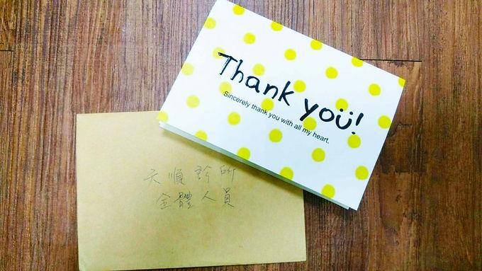 病患回饋|美國劉先生感謝函