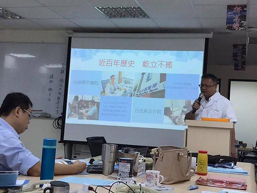 【南山人壽】台中文廣通訊處預防醫學專題演講