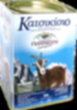 TENEKES_15KG_KATSIKISIO_result.png