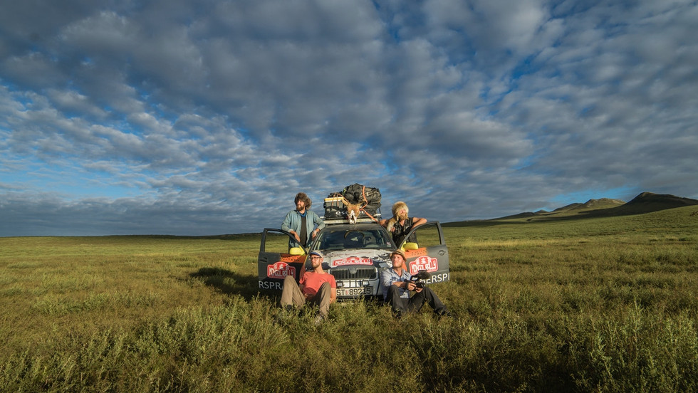 Over Land: From London to Mongolia