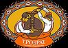 Тробрат логотип