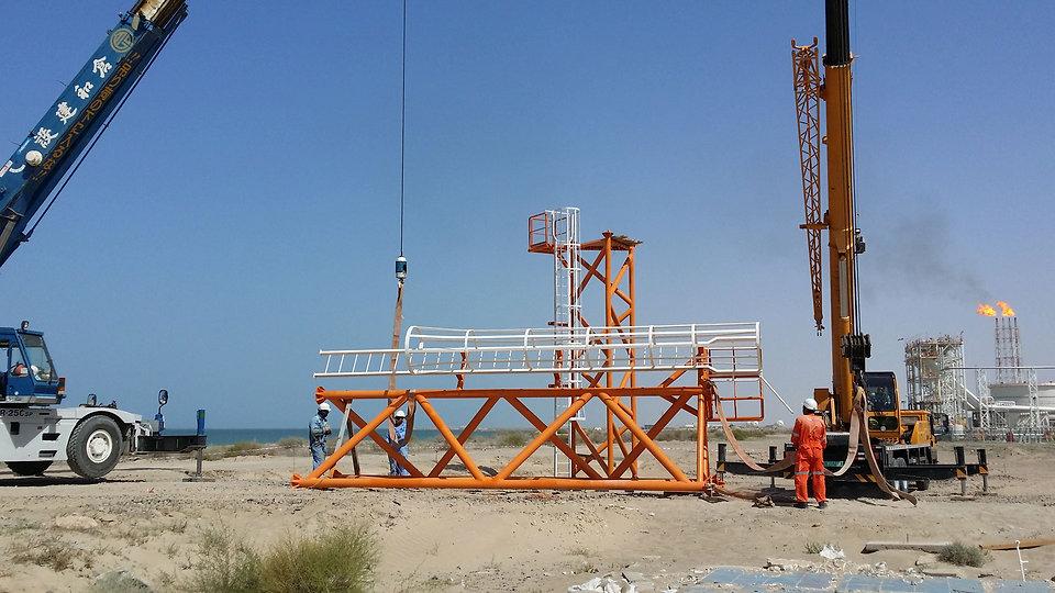 Field construction