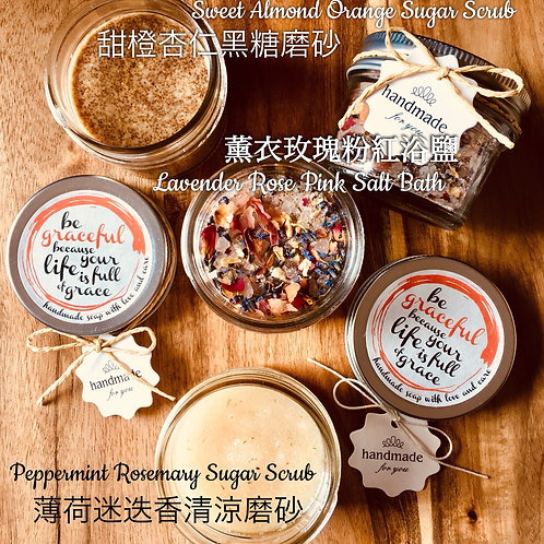 Natural Body Scrub 天然身體磨砂
