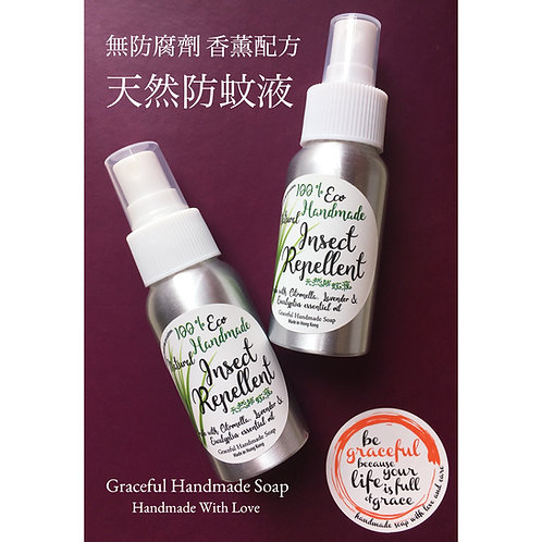 Twin set Natural Insect Repellent Spray 天然防蚊液孖裝