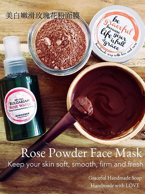 DIY Rose Powder Mask 自制純玫瑰粉保濕美白面膜