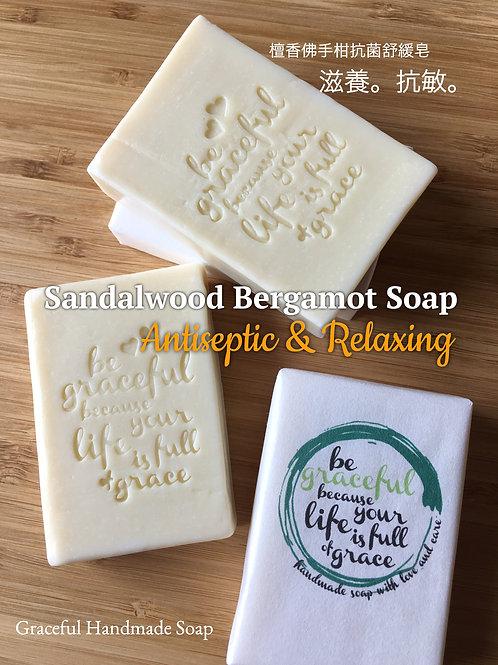 Sandalwood Bergamot Soap 檀香佛手柑平衡親肌皂