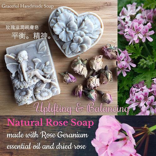 Natural Rose Soap 玫瑰滋潤親膚皂