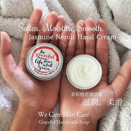 Jasmine Neroli Hand Cream 茉莉橙花潤手霜