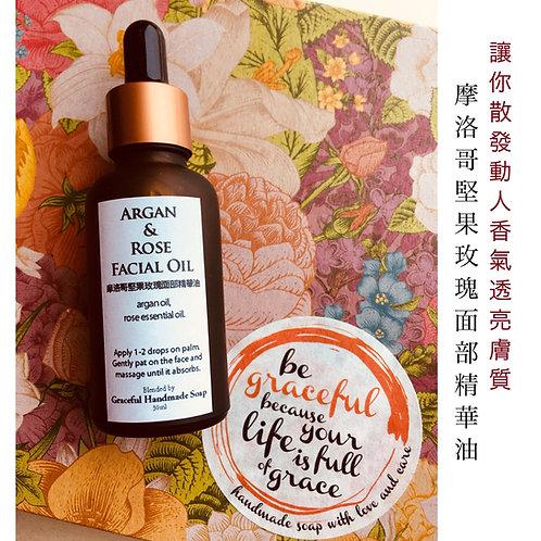 Argan & Rose Facial Oil 摩洛哥堅果玫瑰面部精華油