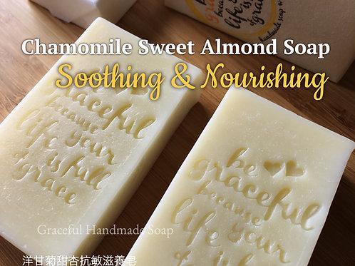 Chamomile Sweet Almond Soap 洋甘菊甜杏抗敏滋養皂