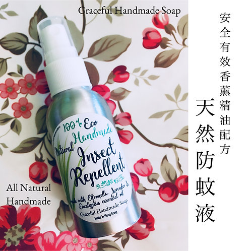 Insect Repellent Spray 天然防蚊液
