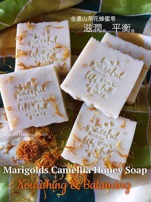 Marigolds Camellia Honey Soap 金盞山茶花蜂蜜皂
