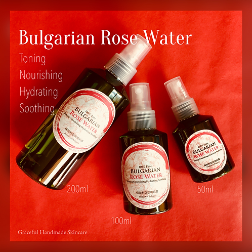 200ml Pure Bulgarian Rose Water 保加利亞玫瑰純露