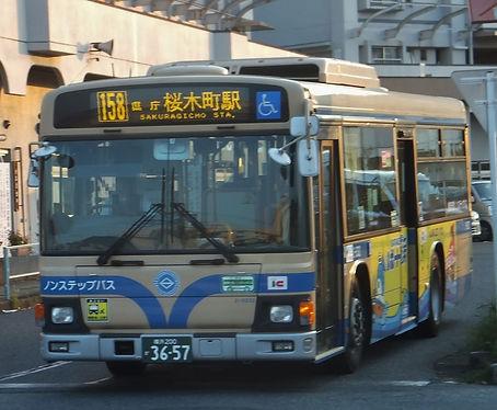 ももたろうくんと横浜市営バス~路線紹介と方向幕特集~