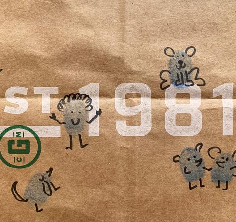 Fingerpaint_gus bag.jpg