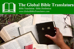 Global Bible Translators