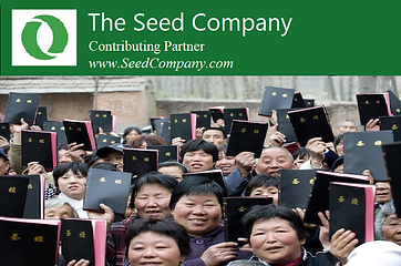 SeedCompanyPartner.png
