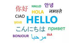 7000 Languages