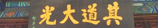 výuka čínštiny Praha