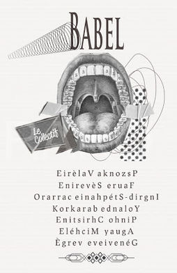 BABEL /////////// Affiche Poster d'exposition Flyer de promotion Dossier de Presse pour le Collectif Babel //////////////////////////////////  Stéphanie Carraro, l'Atelier de La Paloma Blanche.
