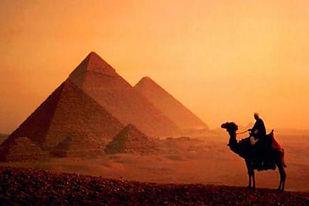 egypt 1 .jpg